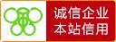 诚衟ai笠等xian? width=128 height=47></a><a rel=